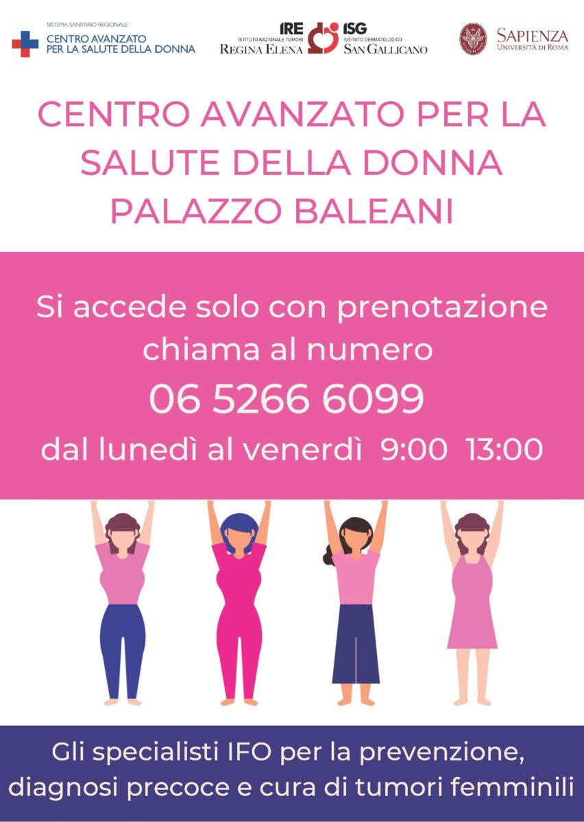 Attivo il numero dedicato del Centro Avanzato per la Salute della Donna di Palazzo Baleani per prenotare e accedere in sicurezza alle attività cliniche
